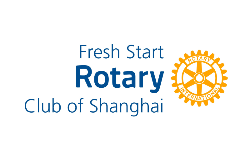 mileage-china-rotary club of shanghai