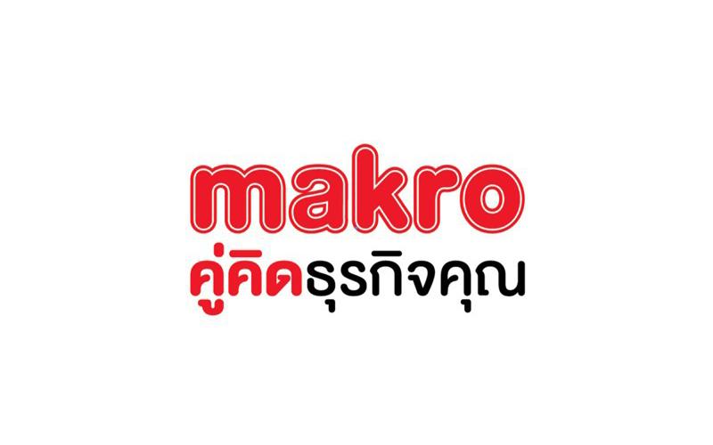 mileage-thailand-makro