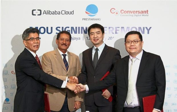 MALAYSIA – Building EduCloud, an integrated education platform