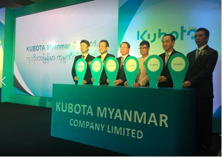 MYANMAR – Kubota Myanmar Makes Further Inroads With New Office