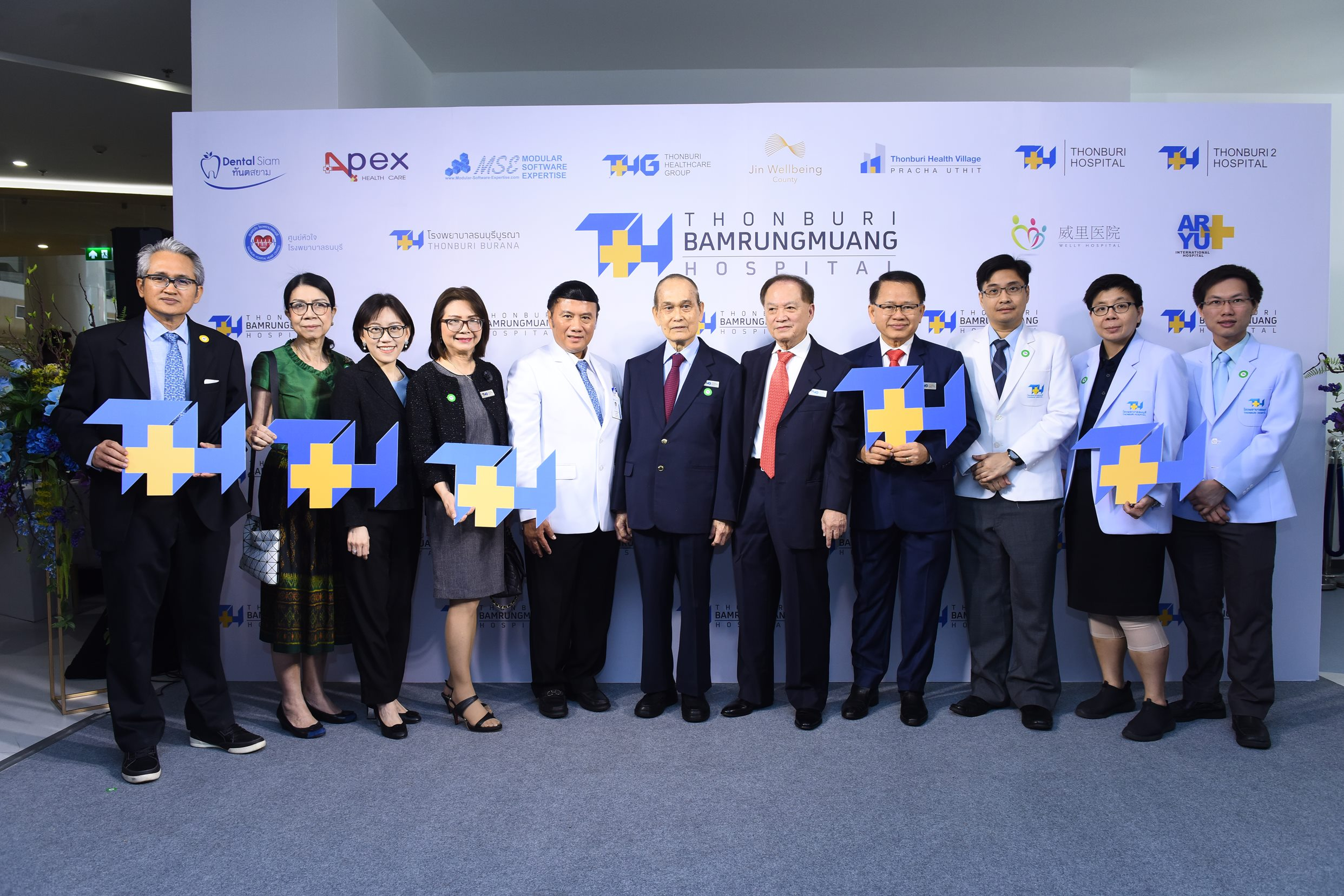 Mileage Group drives publicity for Thonburi Healthcare Group's Medical Centre in Bangkok throughout Asia