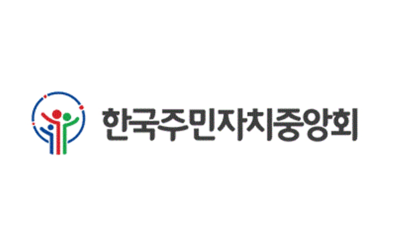 mileage-korea-regionalautonomycentre