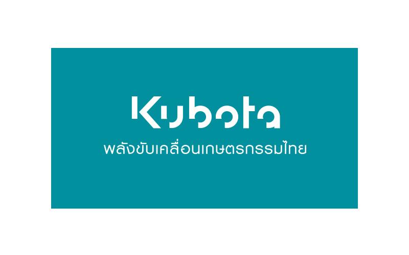 mileage-thailand-kubota